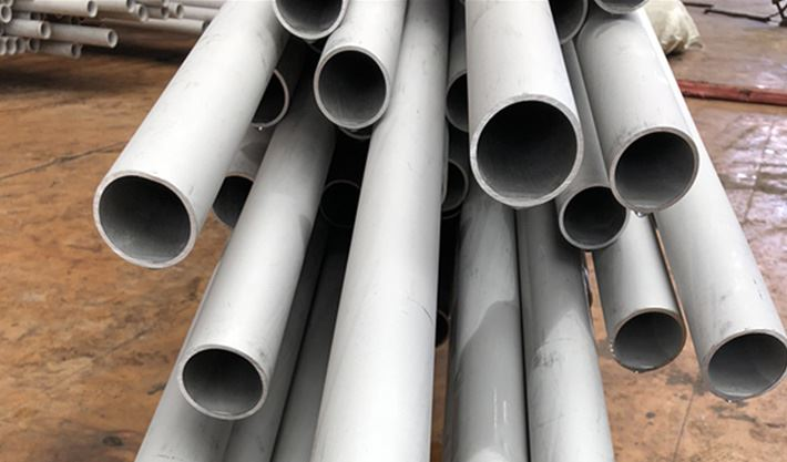 Stainless Steel 317L Pipe